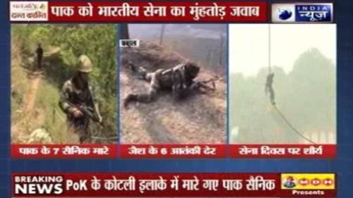 Indian-army-took-revenge-for-the-martyrdom-of-the-jawan,-7-Pakistani-soldiers-killed