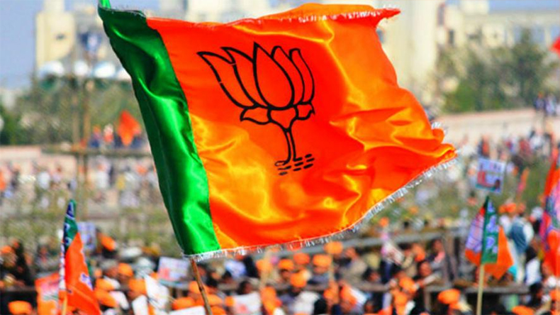 BJP Jamner Municipal election BJP win all seats