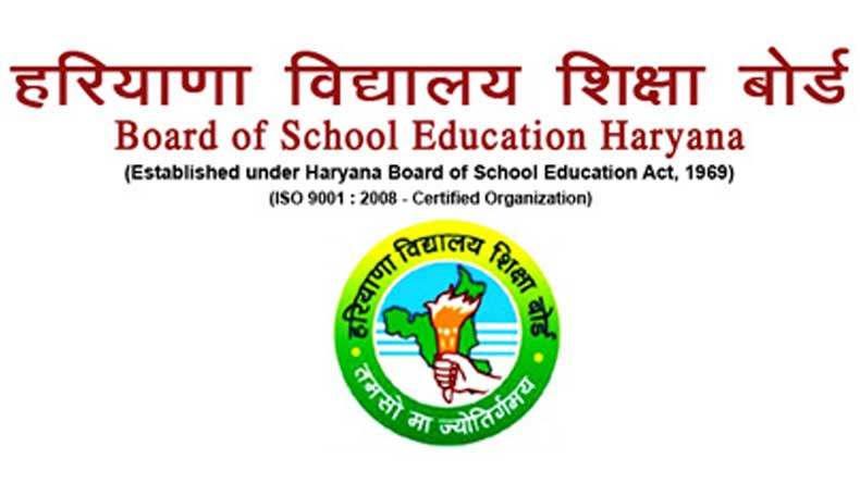 HBSE-Haryana-Board-10th-Result-2018