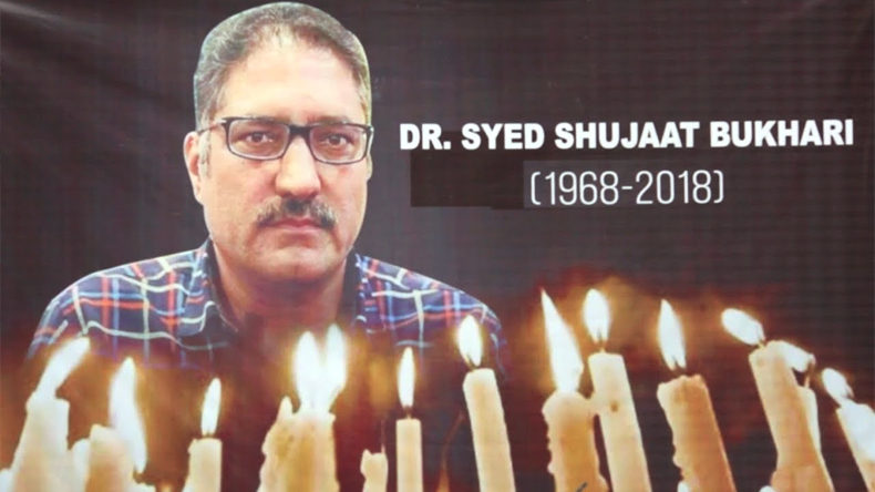 Shujaat Bukhari killers identified 1 is Pakistani says J&K Police