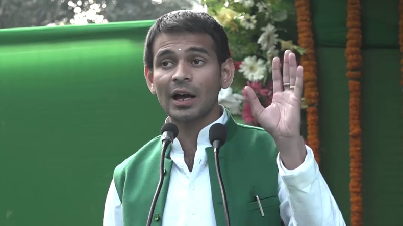 Tej Pratap Yadav Angry with RJD Leaders
