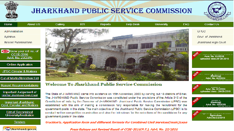 Jharkhand PSC Recruitment 2018