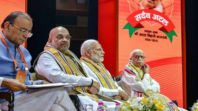 BJP 3 crore members less in latest figure said by Amit shah