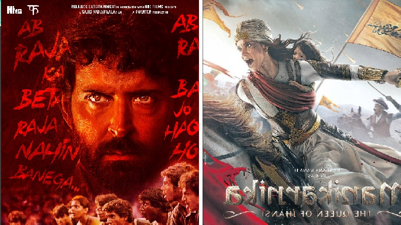 hrithik roshan's super 30 all set to clash with kangana ranauts manikarnika
