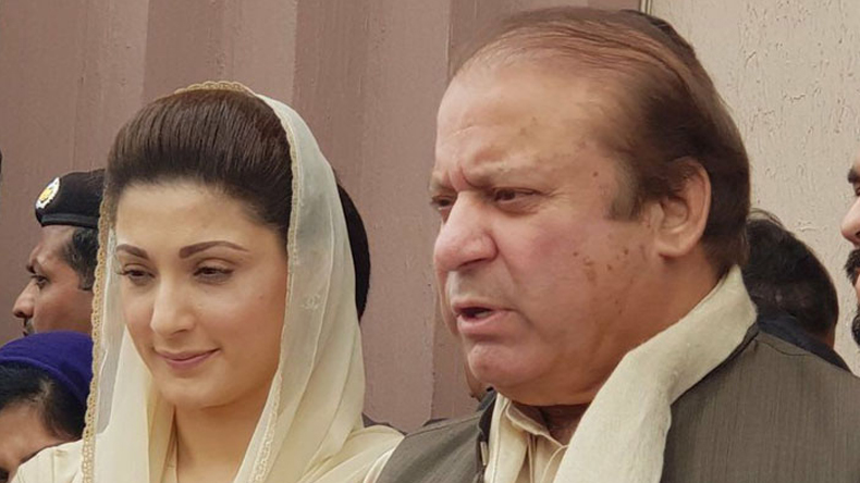 islamabad high court suspends former PM Nawaz Sharif and mariyam nawaz sharif jail sentences