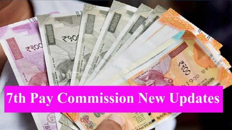 7TH PAY COMISSION