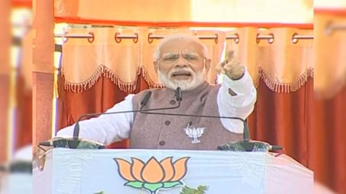 PM Narendra Modi Attacks Rahul Gandhi Congress