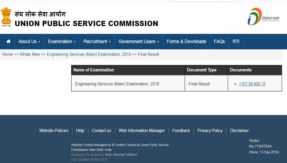 UPSC ESE 2018 results
