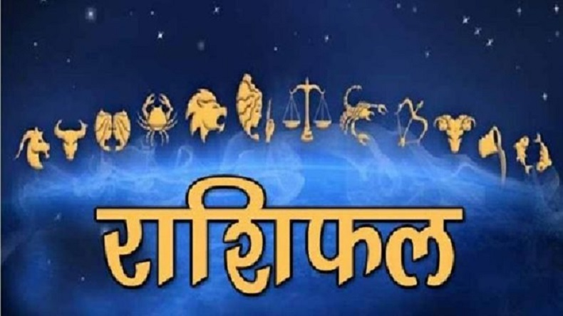 Horoscope Today Wednesday 27 March 2019 In Hindi