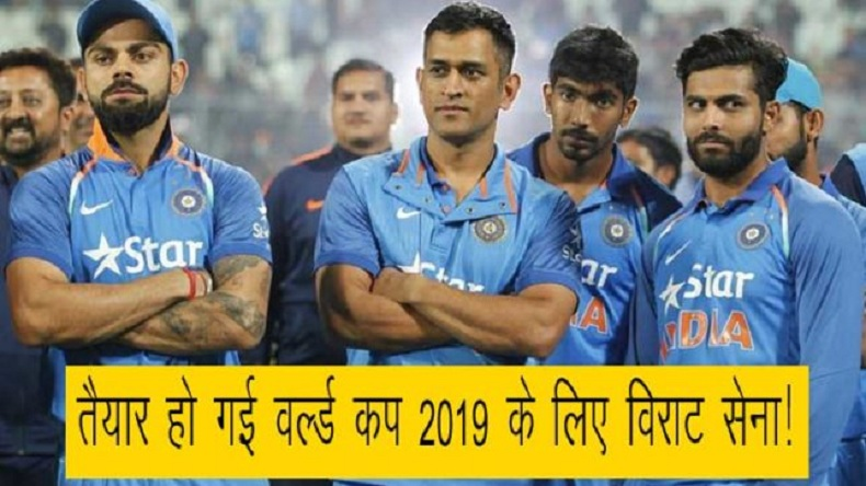 World Cup 2019 Indian Cricket Team