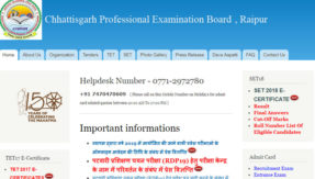 Chhattisgarh-Vyapam-2019-Exam-schedule