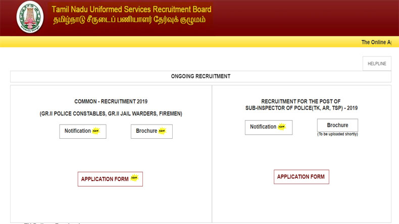 TNUSRB Tamil Nadu Uniformed Service Recruitment Board