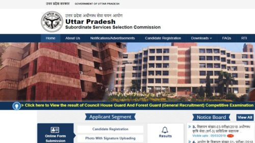 UPSSSC forest guard Council House Guard Result 2019
