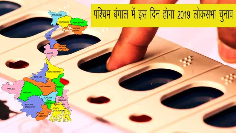 Lok Sabha Election West Bengal 2019 Date Voting Results Full Schedule
