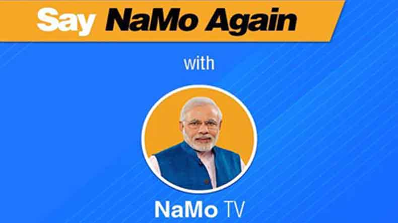 Election Commission on Namo TV