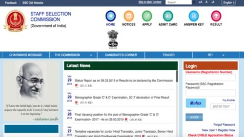 SSC GD Constable results 2019