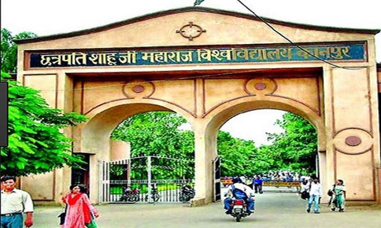 CSJM Kanpur University admission date 2019,
