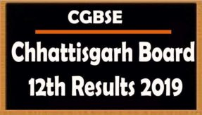 Chhattisgarh-CGBSE-12th-Topper-Yogendra-Verma