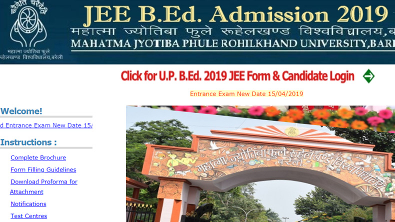 UP BEd JEE 2019 Result