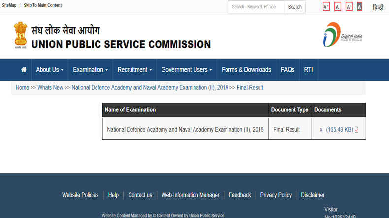UPSC NDA NA 2019 Result final merit list