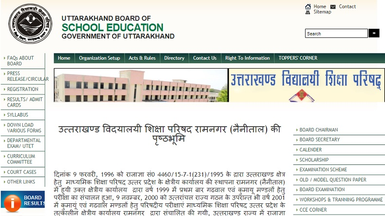 Uttarakhand Board UBSE Class 10th 12th Results