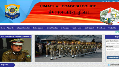 HP Police Constable Admit Card 2019