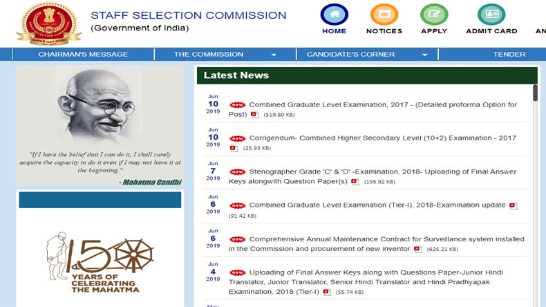 SSC CGL Exam 2017 Admit Card Released