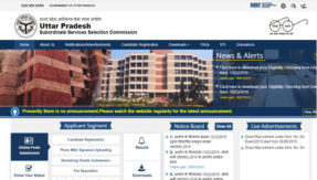 UPSSSC Tubewell Operator Result 2019 Declared