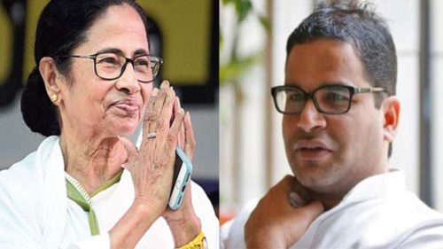 Prashant Kishor To Meet Mamata Banerjee TMC Leaders