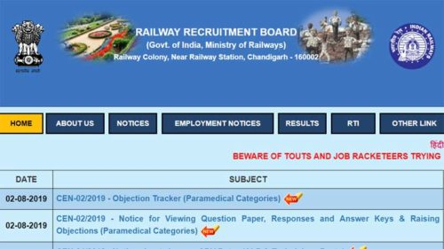 RRB Railway Paramedical Answer Key 2019 Released
