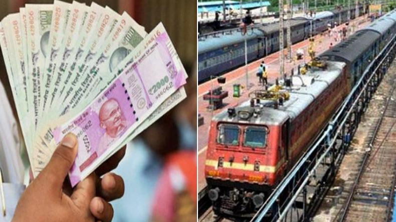 7th-Pay-Commission-News-Railway-Staff