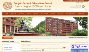 Punjab PSEB 10th 12th Supplementary Results Released