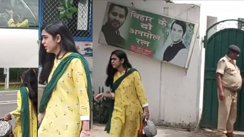 Tej Pratap Yadav Wife Aishwarya Rai Crying Video