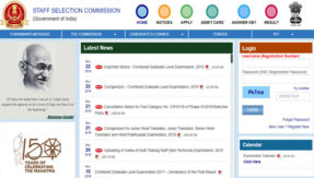 SSC CGL 2019 Last Date Extended News