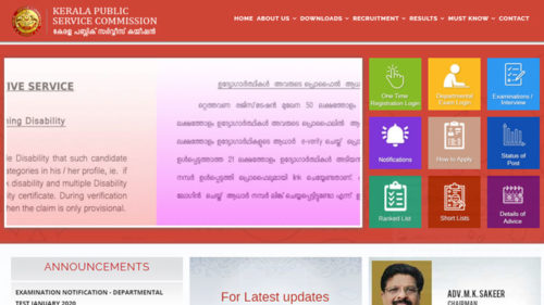 KPSC VEO Answer Key 2019