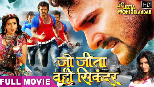 Watch Jo Jeeta Wohi Sikander Movie Online