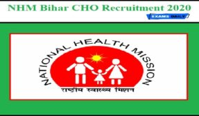 Bihar NHM CHO Recruitment 2020