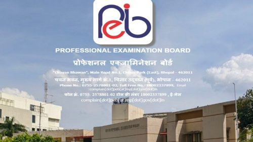 MP Vyapam DEO 2020 Answer Key